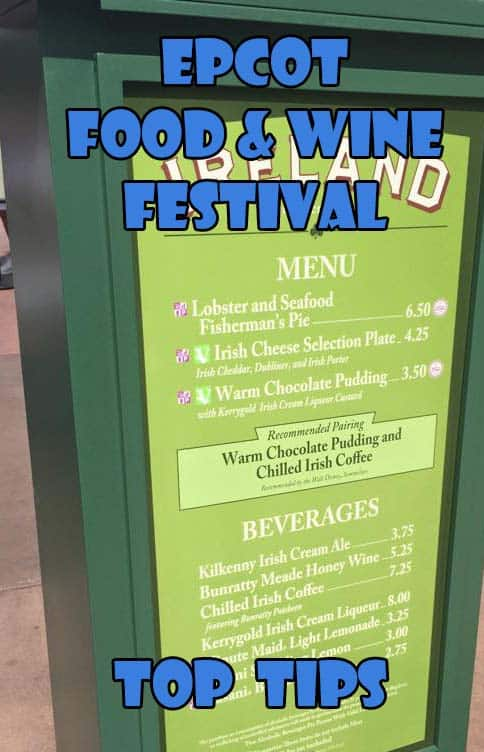 Food and Wine Festival at Epcot