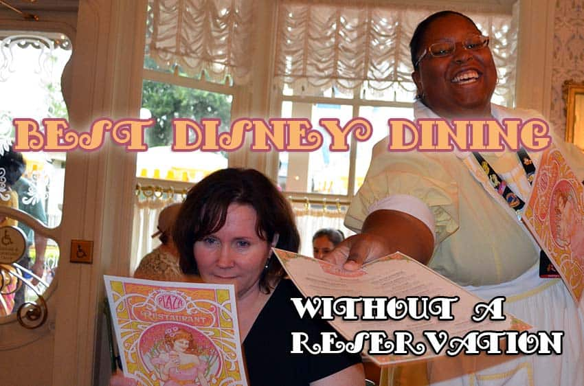 Best Disney World restaurant without a reservation