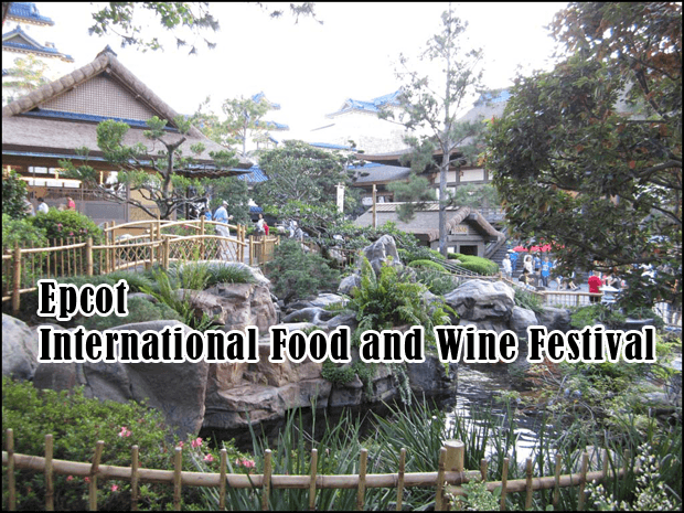Disney epcot food and wine festival