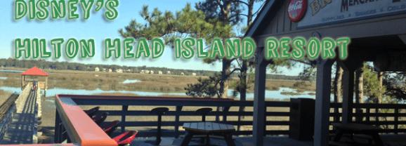 Disney's Hilton Head Island Summer