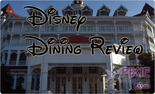 Disney World Dining Reviews