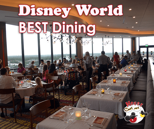 Mouse Chat Disney Dining Reviews