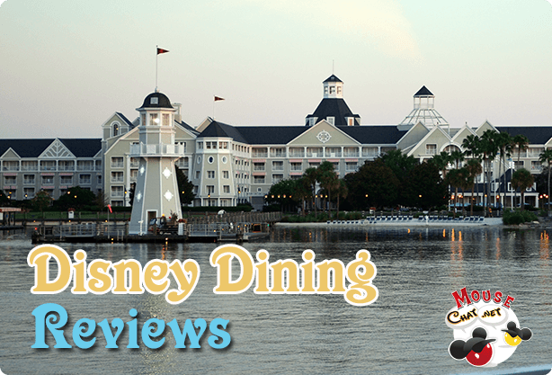 Disney Restraunt Reviews