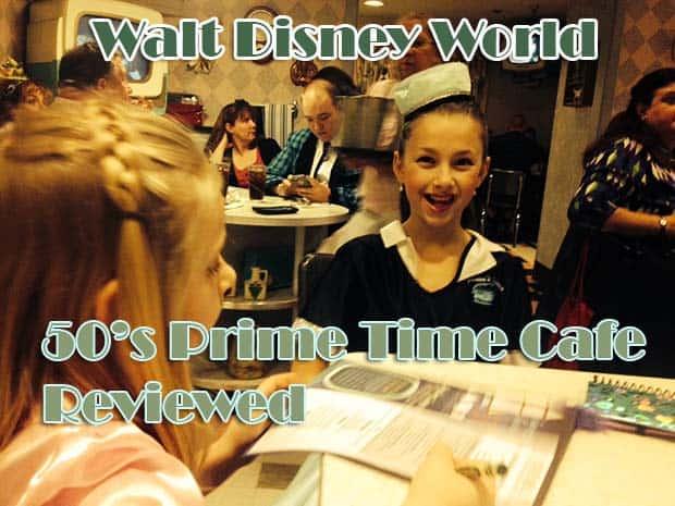 Disney 50 prime time cafe review