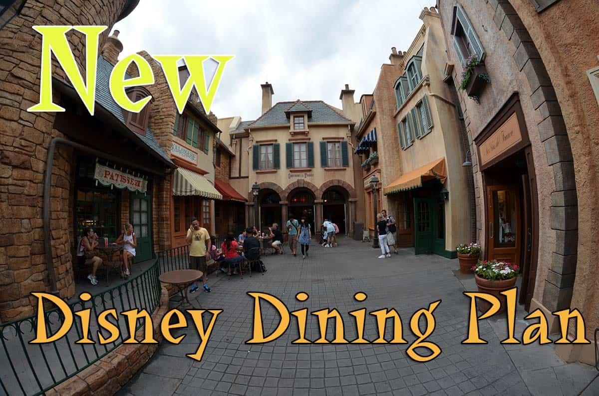 New Disney Dining Plan