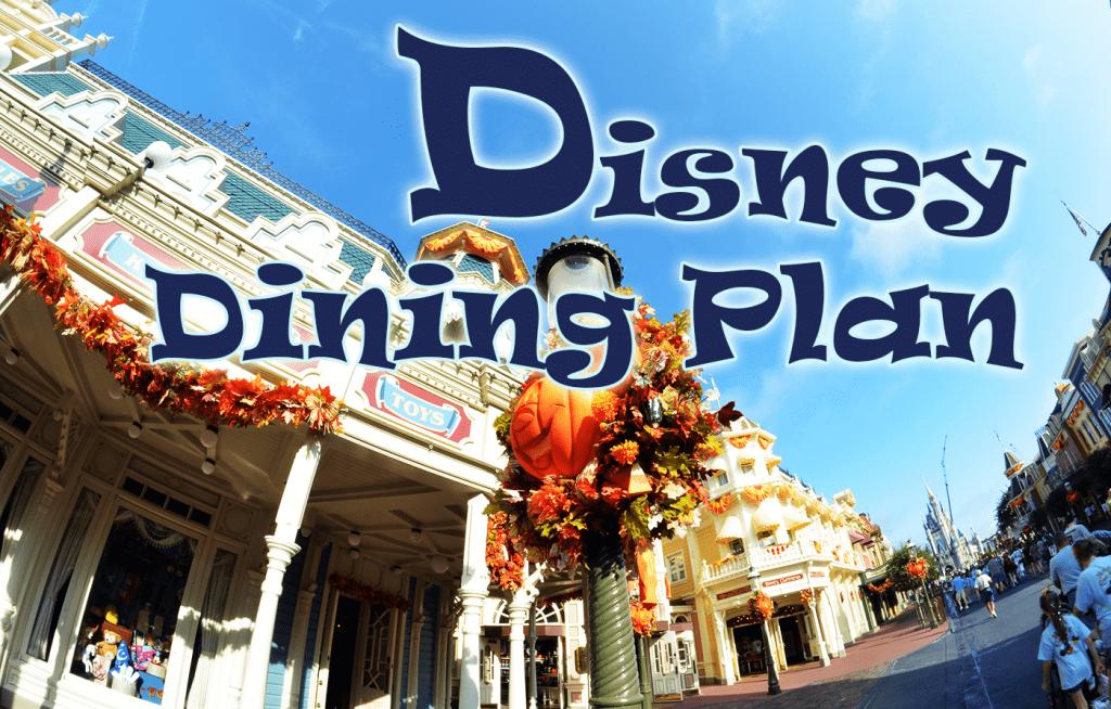 Disney Dining Plan 2018 tips